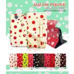 アクオスフォン カバー AQUOS PHONE ケース SH-01D 102SH ドット手帳ケース スマホカバー スマホケース スマートフォンカバー