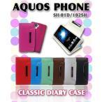 アクオスフォン カバー AQUOS PHONE ケース SH-01D 102SH パステル手帳ケース classic スマホカバー スマホケース スマートフォンカバー