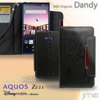 AQUOS ZETA SH-01G Disney Mobile on docomo SH-02G JMEI レザー手帳ケース Dandy shー01g カバー ディズニーモバイル sh02g スマホケース
