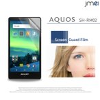AQUOS SH-RM02 SH-M02 液晶保護フィルム シート