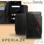 XPERIA Z4 SO-03G SOV31 402SO ケース レザー手帳ケース Dandy エクスペリアz4 so-03g sov31 402so soー03g 携帯ケース
