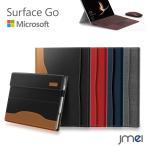 Surface Go ケース ペンホルダー付き 撥水 防水 サフェイスゴー カバー スタンド機能 液晶保護 アウトポケット付き ケース