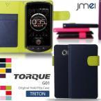 torque g01 JMEI 手帳型 レザーケース TRITON トルクg01 g01 ケース g01 カバー au トルク g01 torque g01 カバー torque g01 ケース