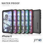 防水ケース iPhone8 iPhone7 iphone8 plus iphone7 plus ケース FaceID ワイヤレス充電 ApplePay対応 全面保護 スマホ用 防水カバー TPU メール便 送料無料
