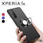 Xperia 5 II ケース 耐衝撃 リング付き ハードケース SO-52A SOG02 スタンド機能 防指紋 Sony エクスペリア 5 マーク2 カバー カメラ保護 PC素材 マット加工