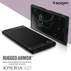 Xperia XZ1 ケース 耐衝撃 Spigen Rugged Armor エクスペリアxz1 カバー シュピゲン Sony ブランド TPU ソニー