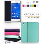 Xperia Z3 so01g sol26 JMEI 手帳型 レザーフリップケース Xperia Z3 ケース Xperia カバー sol26 ケース sol26 カバー sol26 ケース 手帳