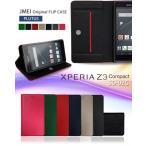 Xperia Z3 compact SO-02G JMEI フリップケース PLUTUS エクスぺリアz3コンパクト soー02g カバー soー02g ケース