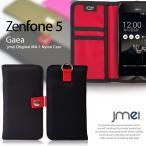 Zenfone5 A500KL JMEI 手帳型 JMEI MA-1手帳ケース GAEA ゼンフォン 5 ASUS エイスース スマホケース 手帳型 スマホ カバー スマホカバー