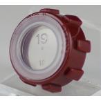 絶縁ブッシング(E19用) 型番DS1719 第二種電気工事士技能試験練習用材料 パナソニック