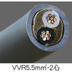 絶縁ビニルシースケーブル丸形 5.5mm2    2心 (VVR) 第一種電気工事士技能試験練習用材料 (1m当り)