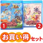 Yahoo!ジャパンマーケットプレイスボスコアドベンチャー Blu-ray お得な Vol.1 Vol.2 セット ブルーレイ 想い出のアニメライブラリー 第74集 送料無料