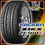 タイヤ サマータイヤFALKEN/ファルケン ZIEX ZE914F 165/60R14 2本以上で送料無料