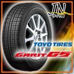 スタッドレスタイヤ 新品 155/65R14 75Q TOYO TIRES GARIT G5 単品 2本以上送料無料