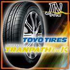サマータイヤ 165/45R16 74W TOYO TIRES TRANPATH Luk 単品2本以上送料無料
