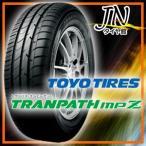 サマータイヤ 215/60R17 96H TOYO TIRES TRANPATH mpZ 単品2本以上送料無料