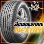 タイヤ サマータイヤ 185/65R14 86S ブリヂストン ネクストリー NEXTRY  単品 (2本以上で送料無料)