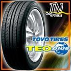 タイヤ サマータイヤトーヨータイヤ/TOYO TEO plus 205/60R16 2本以上で送料無料