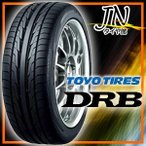 ショッピングタイヤ タイヤ サマータイヤ 205/45R17 トーヨータイヤ TOYO DRB 単品  2本以上で送料無料