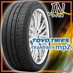 タイヤ サマータイヤ 195/65R15 トーヨータイヤ TRANPATH mpZ (トランパス)  単品  2本以上で送料無料