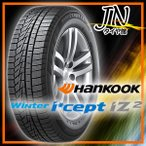 155/65R14 79T ハンコック ウィンターアイセプトIZ2 A W626 冬スタッドレスタイヤ単品1本価格《2本以上ご購入で送料無料》