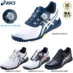 【17年継続モデル】 アシックス メンズ  ゴルフシューズ TGN913 ゲルエース ツアー 2 ボア (3E相当) GEL-ACE TOUR 2 Boa (Men's) asics ダンロップ