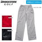 【19年継続モデル】ブリヂストンゴルフ メンズ  レインパンツ 85G42 (Men's) BRIDGESTONE GOLF