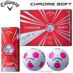 【数量限定】【17年モデル】キャロウェイ クロムソフト ボール トゥルービス1ダース(12球入り) ホワイト/ピンク Callaway