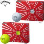 【2016年モデル】キャロウェイ クロムソフト ボール 1ダース(12球入り) Callaway CHROME SOFT BALL
