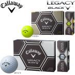 【2016年継続モデル】キャロウェイ レガシーブラック ボール 1ダース(12球入り) Callaway  LEGACY BLACK Ball
