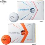 【21年モデル】キャロウェイ スーパーソフト ボール (ホワイト/オレンジ) 1ダース(12球入り) Callaway SUPER SOFT BALL