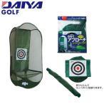 【16年継続モデル】ダイヤ ゴルフ アプローチ445 TR-445 練習器 DAIYA GOLF