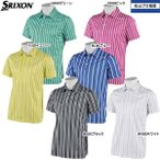 【2021 S/S】スリクソン メンズ SUNSCREEN プロモデルシャツ RGMRJA22 (Men's)  SRIXON デサント DESCENTE