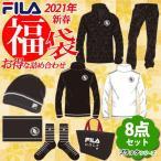 【先行予約】 【数量限定】 フィラ メンズ  ゴルフウェア 福袋  8点セット ブラックシリーズ 7 ...