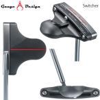 【17年モデル】 ゲージデザイン スイッチャー パター (ネオネオマレット型)  Gauge Design SWITCHER