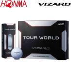 【16年モデル】 本間ゴルフ BTQ-3301  ヴィザード ゴルフボール  1ダース(12球)  TOUR WORLD VIZARD