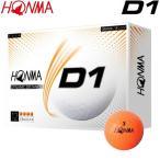 【20年モデル】本間ゴルフ ホンマ D1ボール (オレンジ)1ダース(12球入り) HONMA BALL