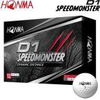 【21年モデル】 本間ゴルフ ホンマ D1 スピードモンスター ボール (ホワイト)1ダース(12球入り) HONMA BALL SPEED MONSTER