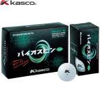 【21年継続モデル】キャスコ バイオスピン ゴルフボール 半ダース(6球) 杜仲カバー 2コア+1カバー 3ピース構造 Kasco BIOSPIN