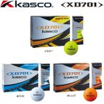 【18年モデル】キャスコ XD701 ゴルフボール 1ダース(12球) 1コア+1カバー構造 Kasco