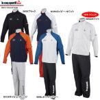 【19年継続モデル】ルコック ゴルフ メンズ レインウエア 上下セット (レインジャケット&パンツ) QGMNJH00W (Men's) le coq sportif GOLF