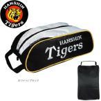 【17年モデル】 レザックス 阪神タイガース メンズ シューズケース HTSC-7515 (Men's) Tigers LEZAX