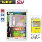 【17年継続モデル】ライト コンペフラッグ3本セット G-135 (ドラコン1枚、ニアピン2枚) LITE Golf it! ゴルフイット!
