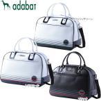 【17年モデル】 アダバット メンズ ボストンバッグ ABB296 (Men's) adabat
