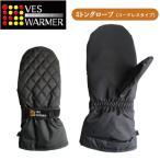ベスウォーマー ミトングローブ バッテリー2個セット Ves Warmer  Mitten Glove