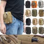 ショッピングウエストバッグ ベルトポーチ ウエストバッグ 多機能 大容量 防水 バッグ アウトドア 小物入れ 男女兼用