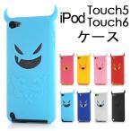 雅虎商城 - iPodtouch5 第5世代 iPodtouch6 第6世代用ケース 悪魔デビルケースカバー  ホークスセール