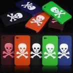 大感謝祭セール iPhone4/iPhone4Sケース ハードケース ハードカバー アイフォン ジャケット 上品なドクロプリント 全6色 10%ポイント