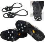 靴底取り付け型スパイク アイゼン 滑り止め 転倒防止 子供用(ジュニア用)から大人用まで ブラック 衝撃セール