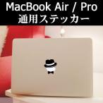 Macbook Air Macbook Pro ステッカー シール  帽子 紳士 蝶ネクタイ